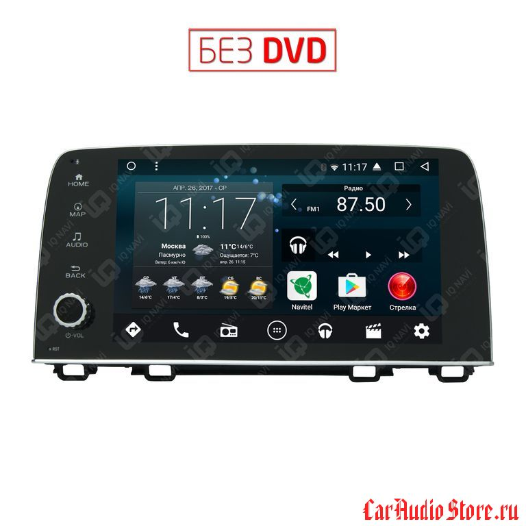 IQ NAVI T58-1509 HONDA CR-V V (2017+) ANDROID 6.0.1 QUAD-CORE (8 ЯДЕР) 9""