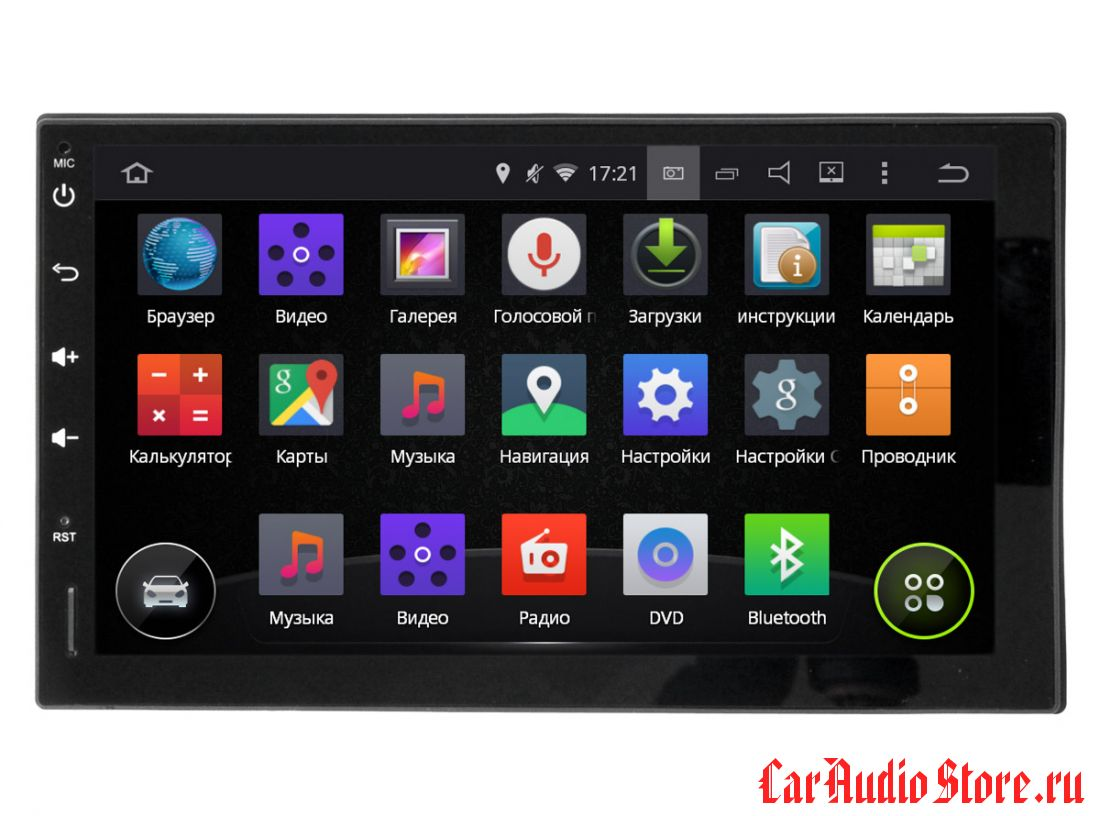 INCAR AHR-7580 Universal 2din (Android 4.4.4) 7,0""