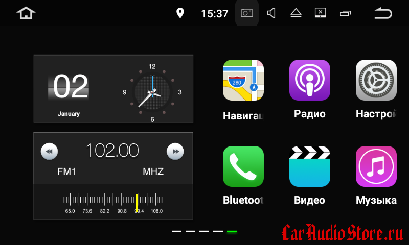 FarCar s130+ Universal на Android (W808)