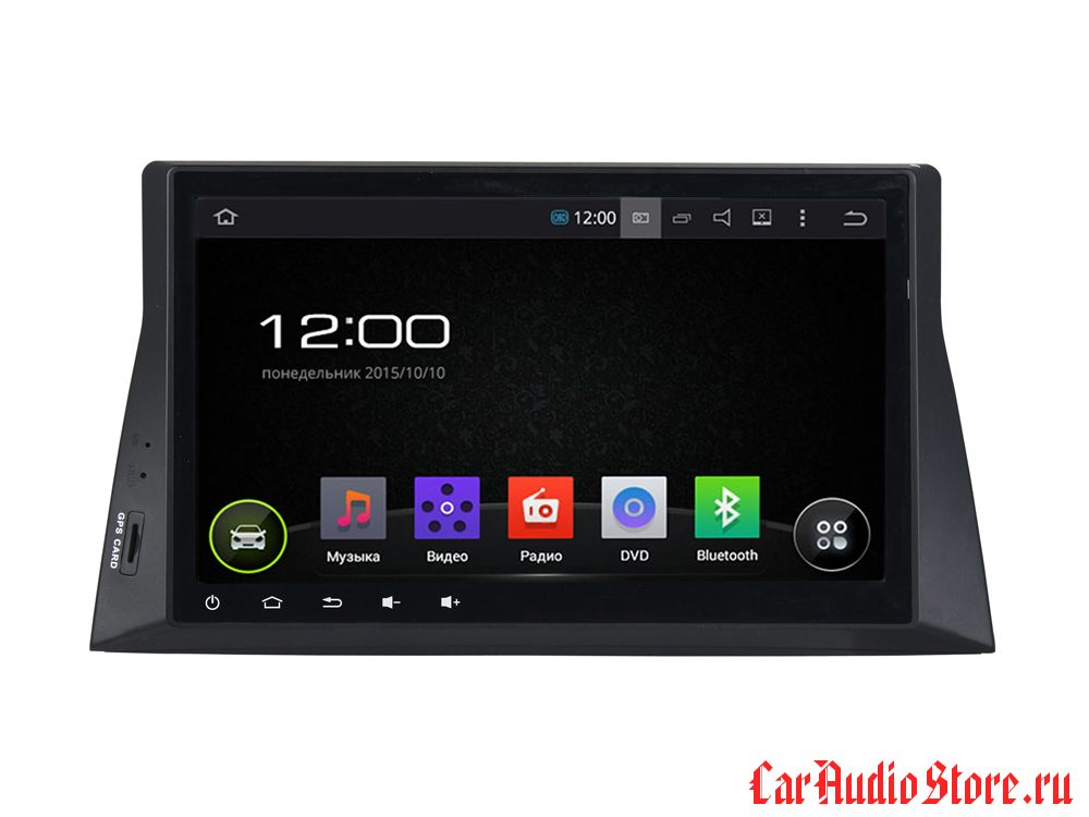 FarCar s130 для Honda Accord 8 (2008-2012) на Android (R051)