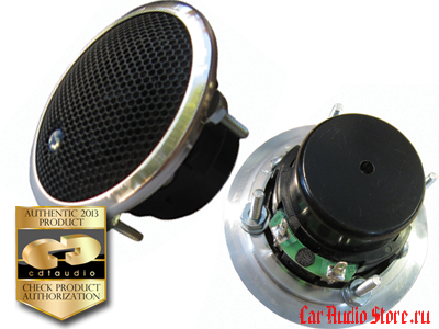 CDT Audio HD-2/AL