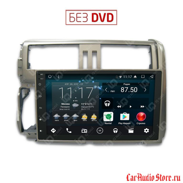 IQ NAVI T58-2911 TOYOTA LAND CRUISER PRADO 150 (2009-2013) ANDROID 6.0.1 QUAD-CORE (8 ЯДЕР) 9""